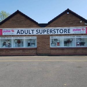 pulse and cocktails essex sex store uk sex toys lingerie