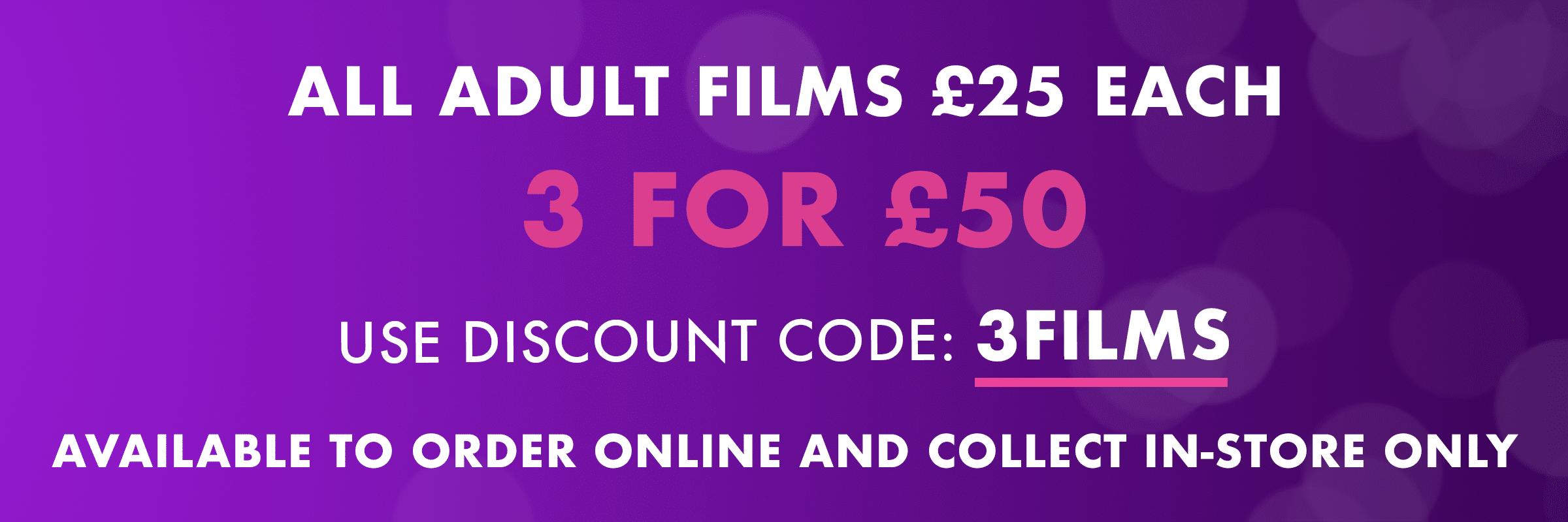 adult films, porn dvd